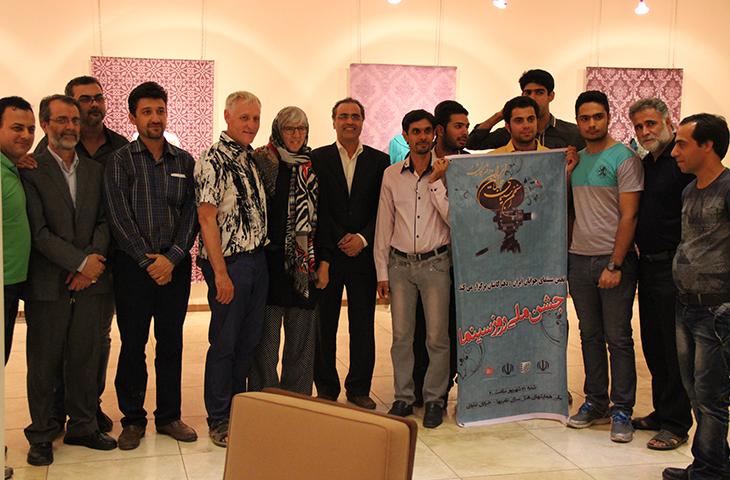 جشن ملی روز سینما باحضور آقای بهزاد خداویسی و جمعی از سینماگران کاشان