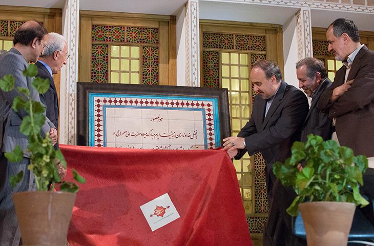 افتتاحیهی هتلِ سرای عامریها